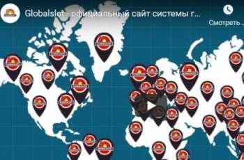 Globalslots – игры в оригинальном исполнении